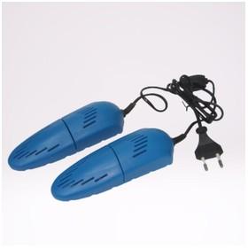 Shoes Dryer / Alat Pengerin