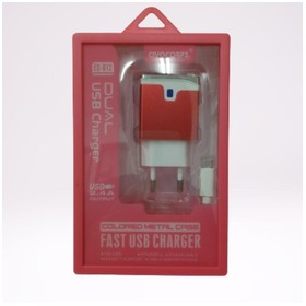 Ciyocorps Fast Usb Charger