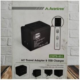 Avantree AC Travel Adapter